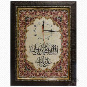 ساعت بافت علی ولی الله