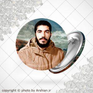 پیکسل با طرح شهید ابراهیم هادی