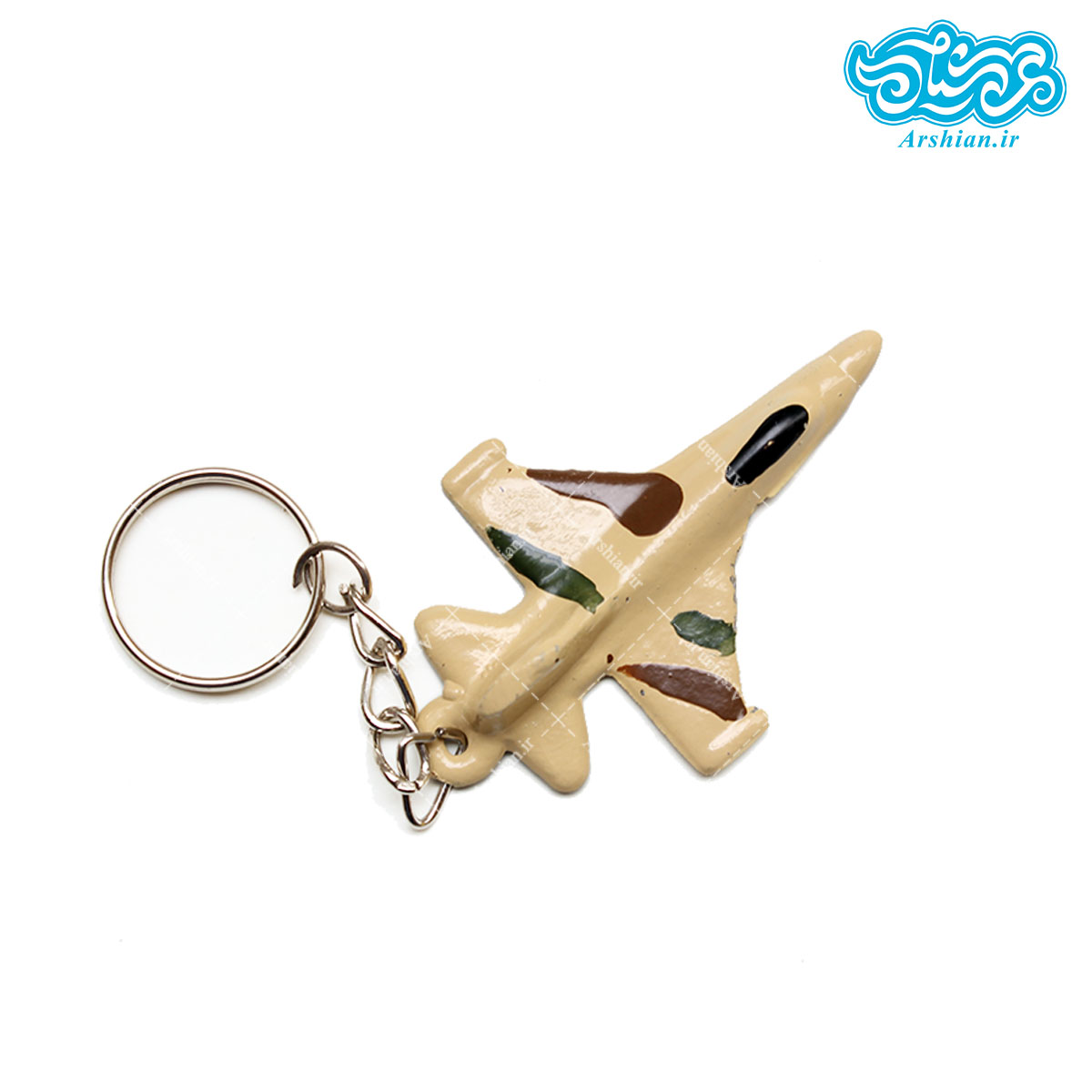 سرکلیدی فلزی هواپیمای جنگنده