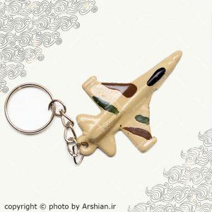 سرکلیدی هواپیما