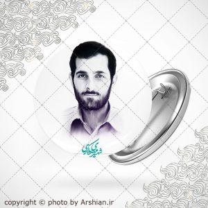پیکسل با طرح شهید مهدی باکری
