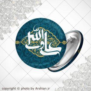 پیکسل با طرح علی ولی الله