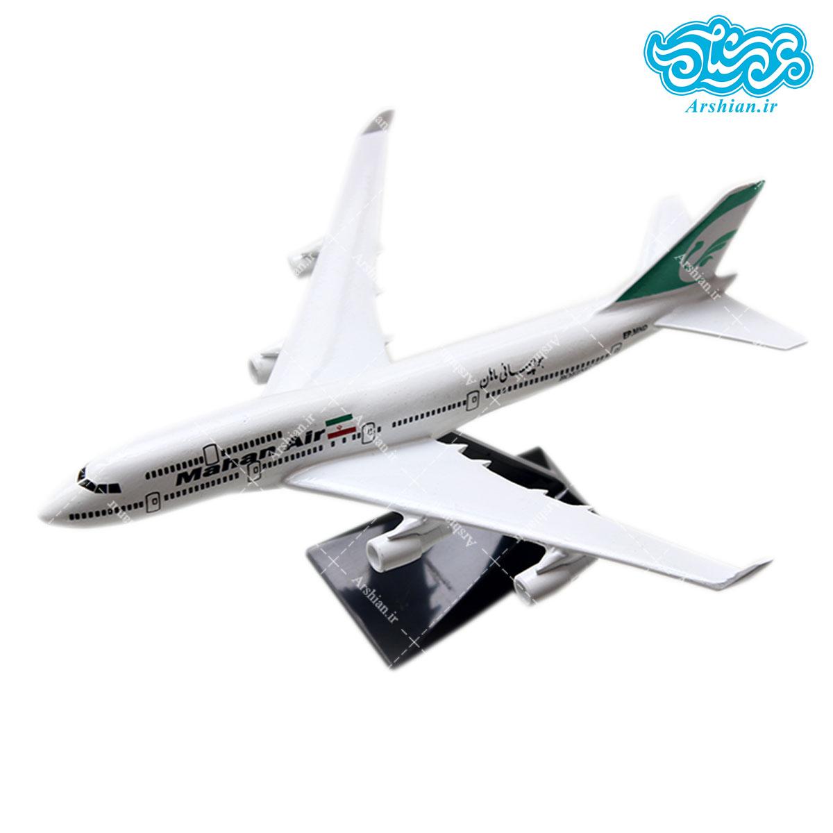 ماکت هواپیمای مسافربری بوئینگ 747
