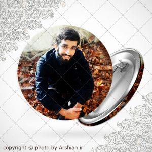 پیکسل شهید حججی