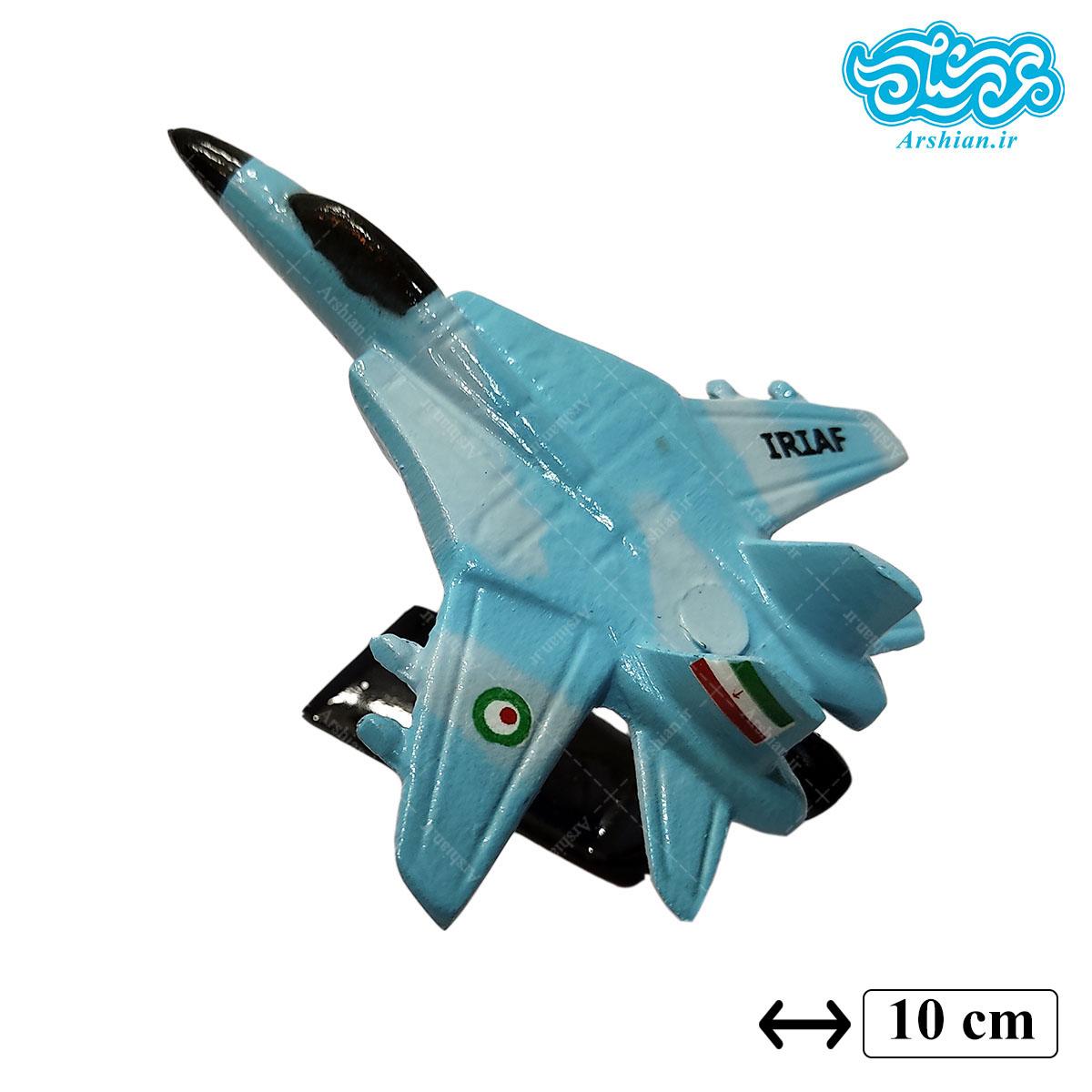 ماکت اف 14 آبی رنگ