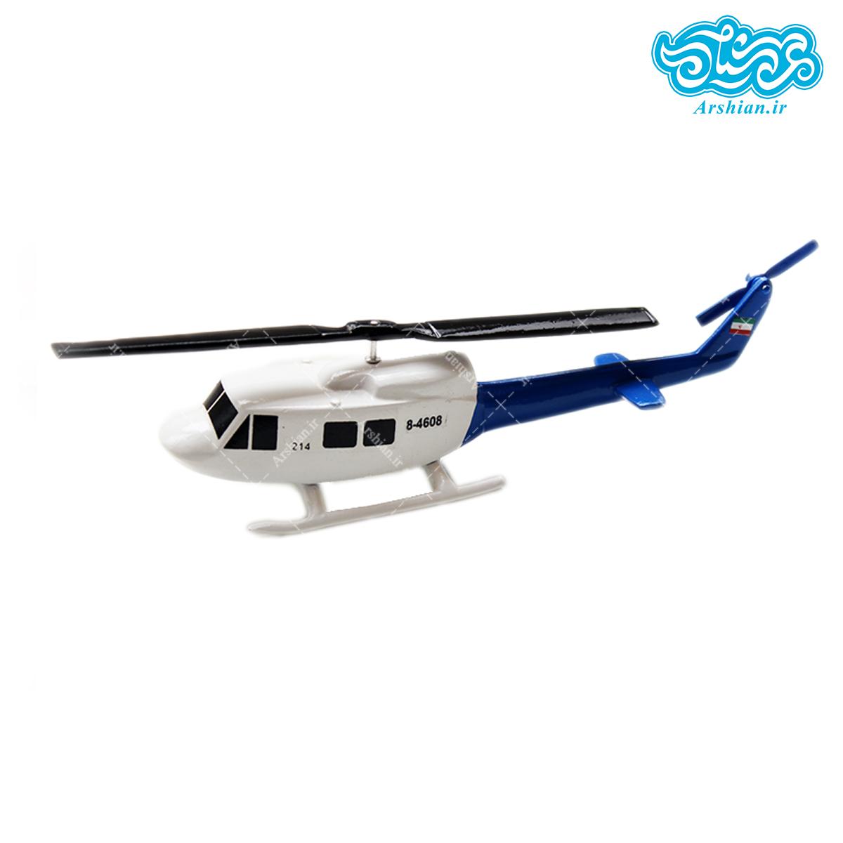 ماکت هلیکوپتر بل 214 غیرنظامی