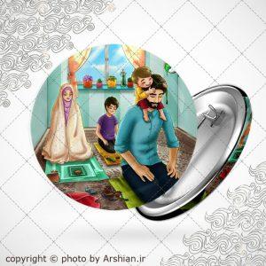 پیکسل خانواده اسلامی