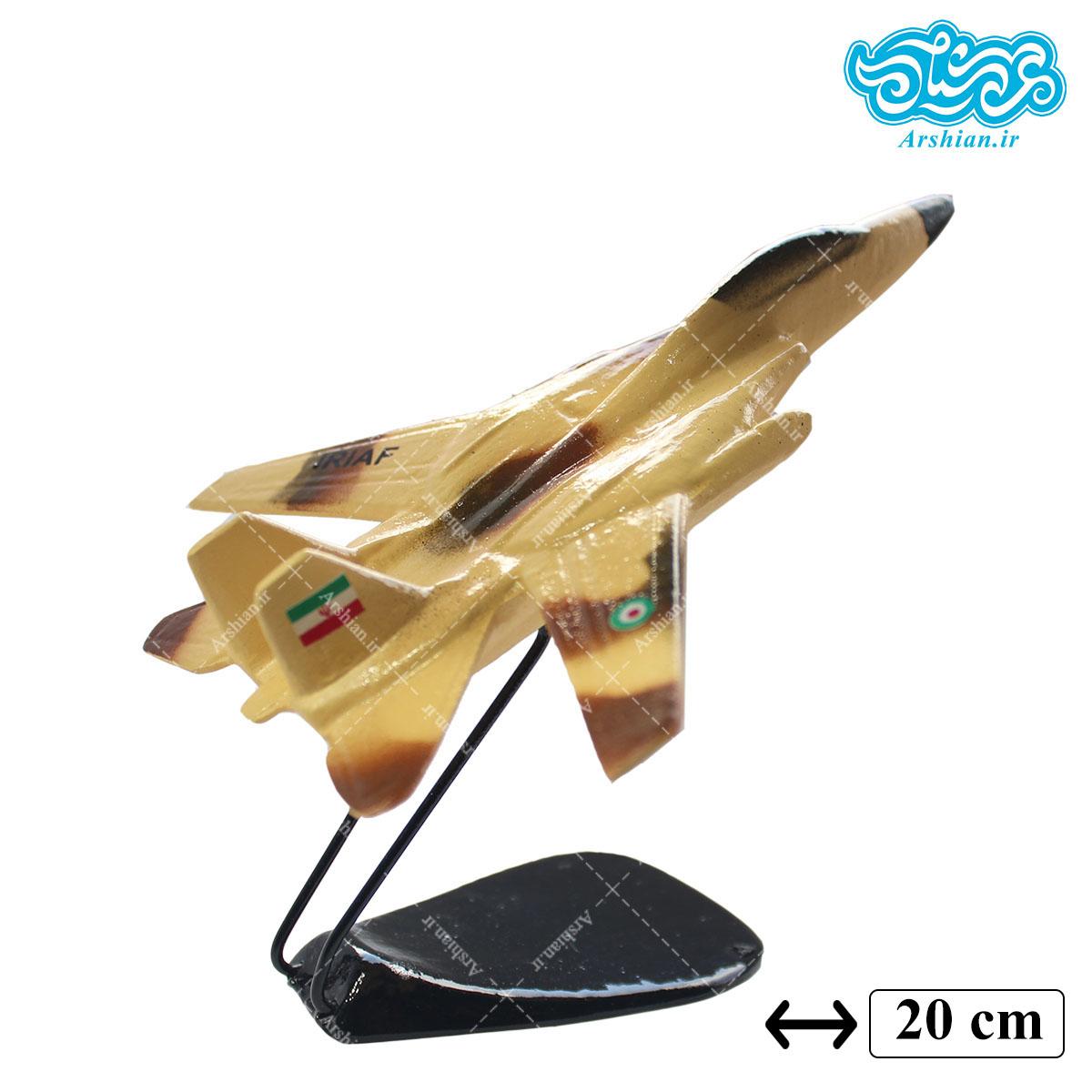 ماکت جنگنده اف 14
