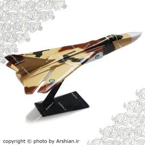 ماکت جنگنده سوخو 24
