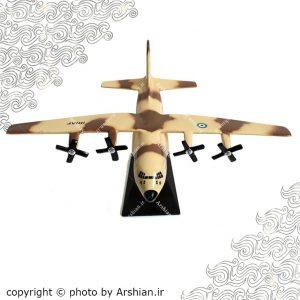 ماکت هواپیمای C130