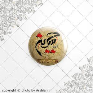 برچسب ژله ای السلام عیلک یاامام حسین