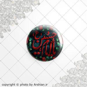 برچسب ژله ای یاامام حسین