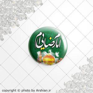 برچسب ژله ای امام رضایی ام