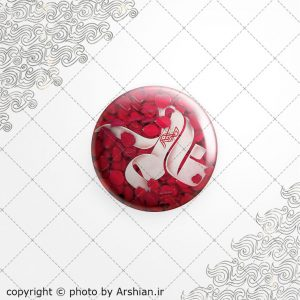 برچسب ژله ای فاطمه الزهرا