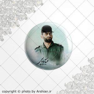برچسب ژله ای شهید عباس بابایی