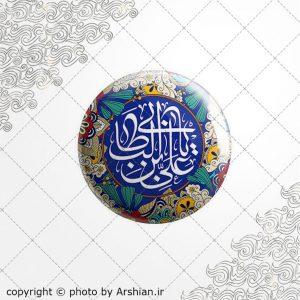 برچسب ژله ای علی بن ابیطالب