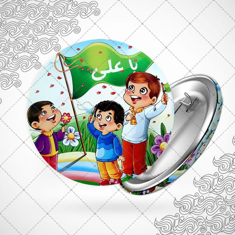 پیکسل کودکانه طرح عید غدیر کد002