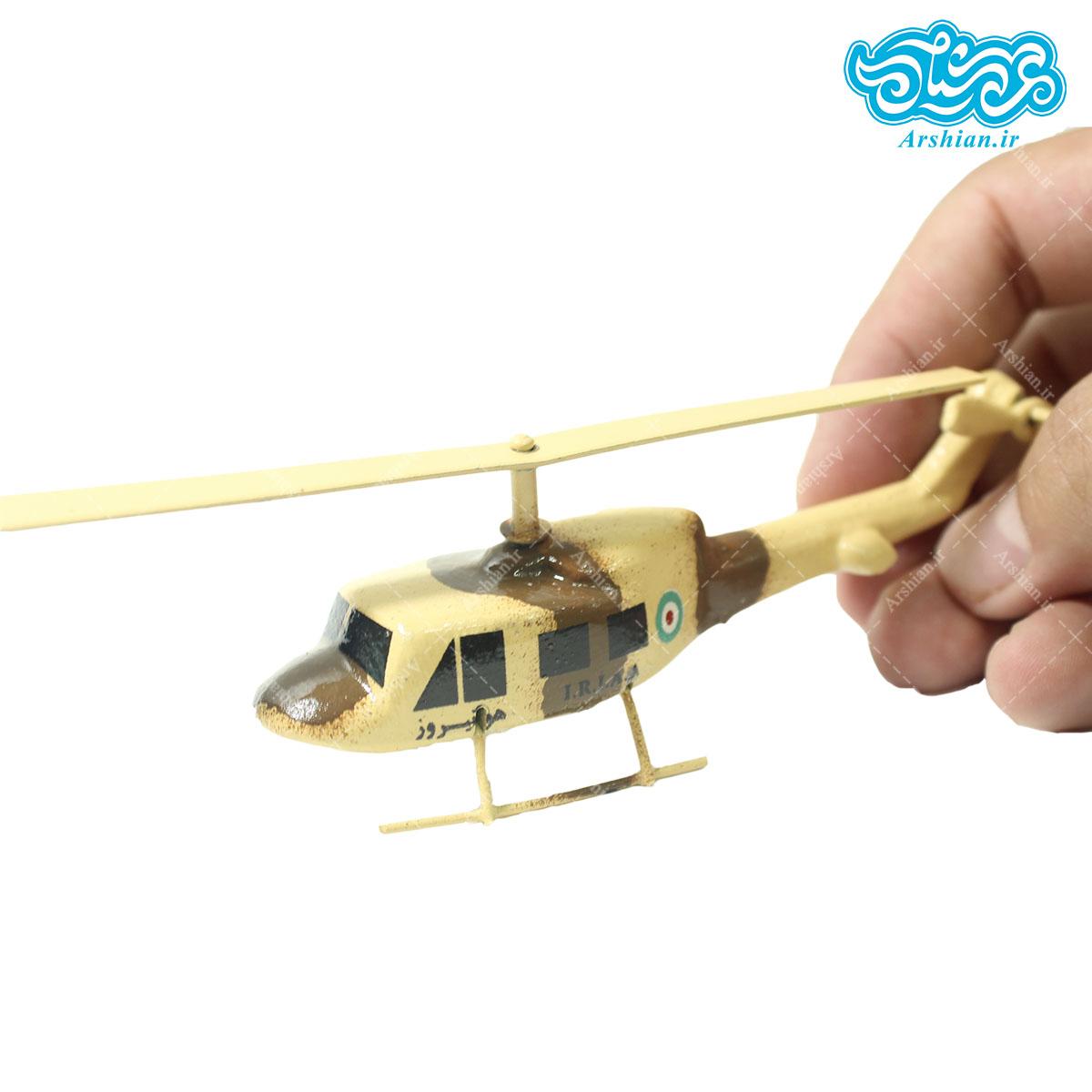 ماکت هلیکوپتر بل 214