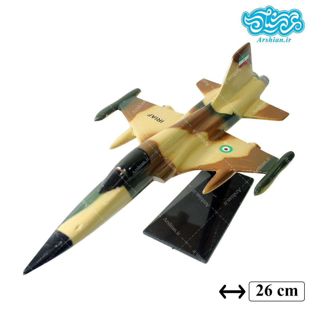 ماکت جنگنده اف5