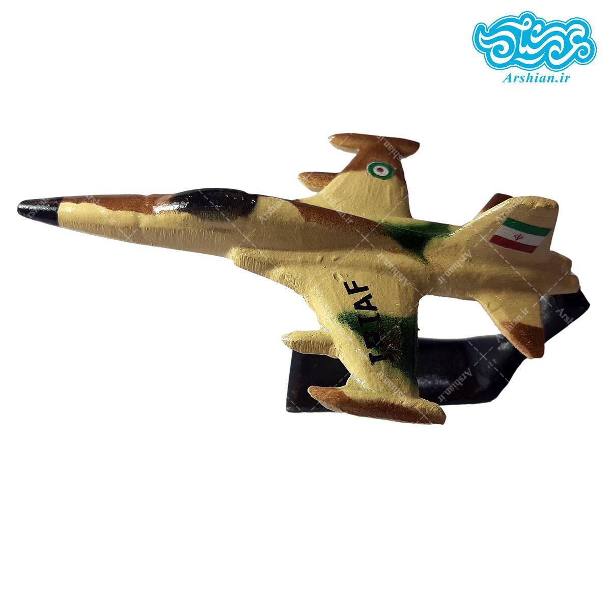 ماکت جنگنده اف 5