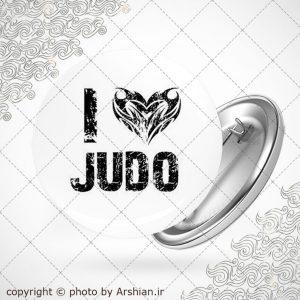 پیکسل با طرح i love judo