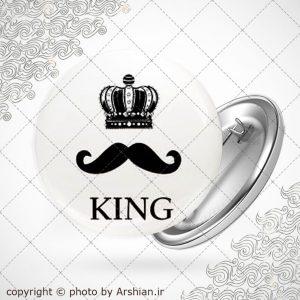 پیکسل طرح king