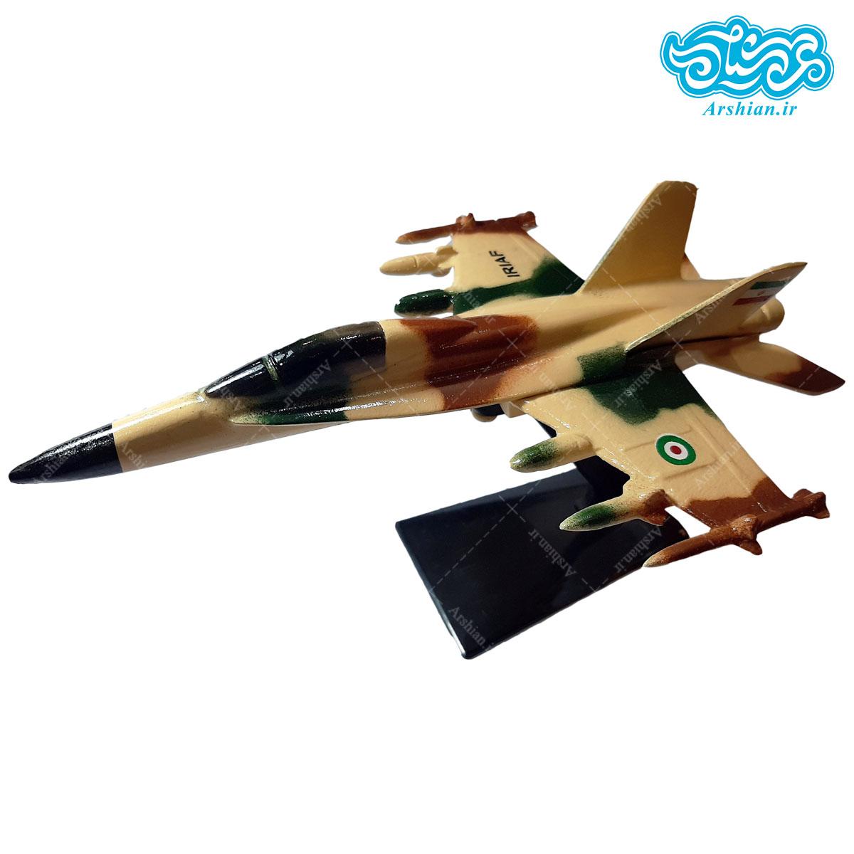 ماکت جنگنده اف 18