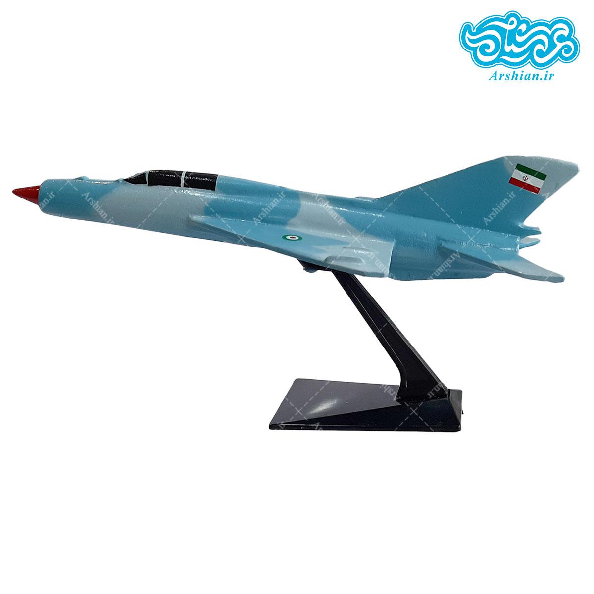 ماکت جنگنده اف 7 (میگ 21)