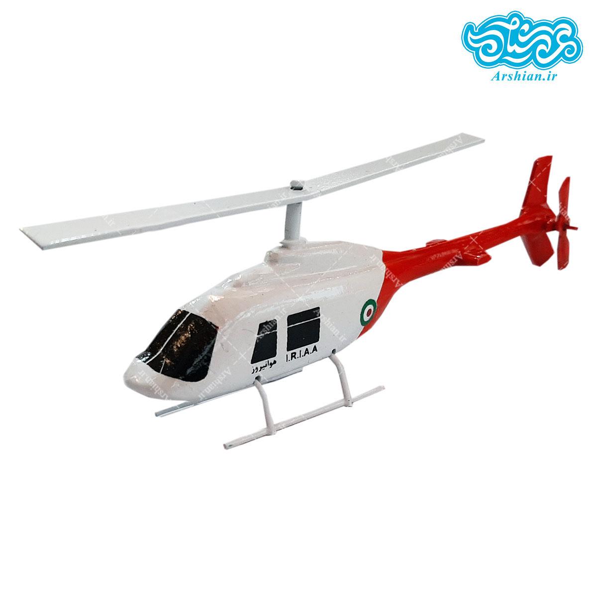 ماکت هلیکوپتر بل 214 امدادی