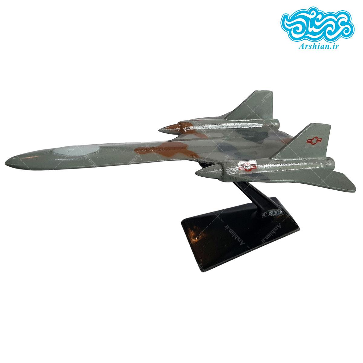 ماکت هواپیما لاکهید SR-71 بلکبرد