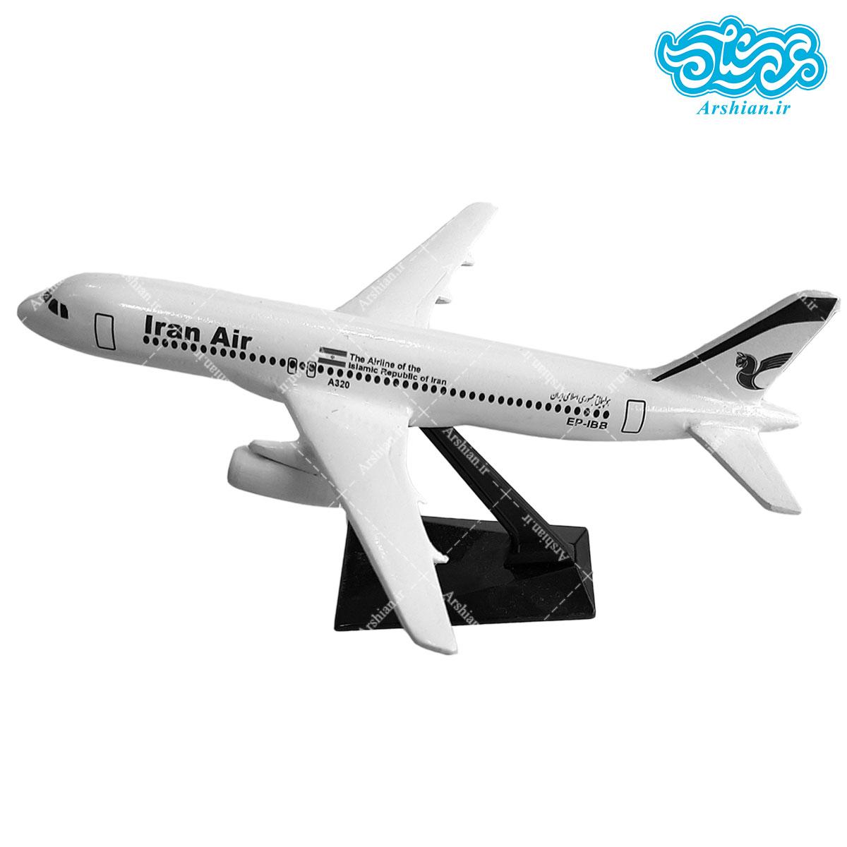 ماکت هواپیمای مسافربری ایرباس 320