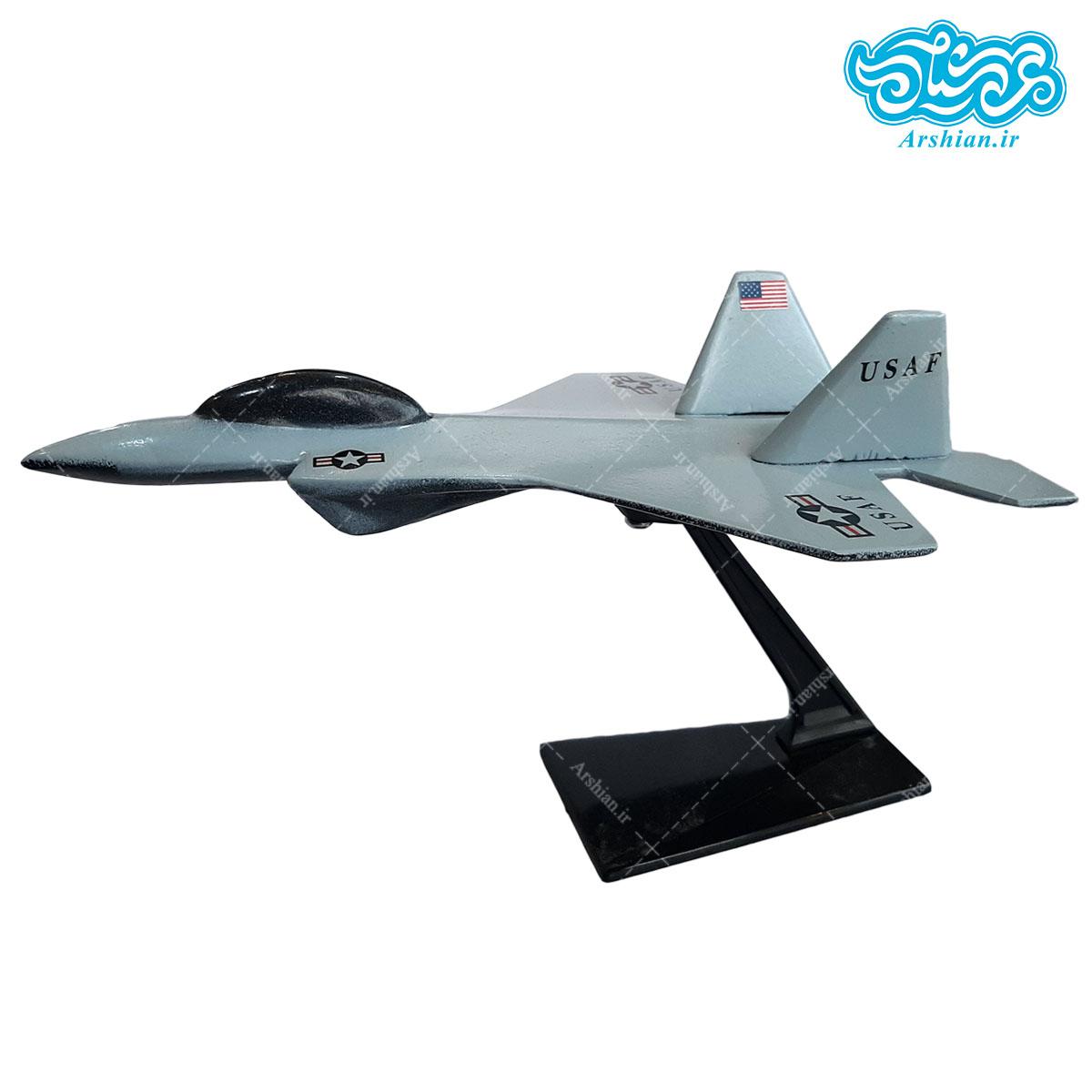 ماکت جنگنده اف 35