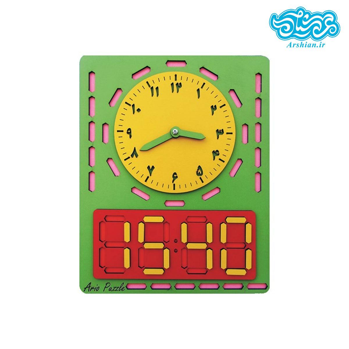 ساعت آموزشی (چوبی پازلی)