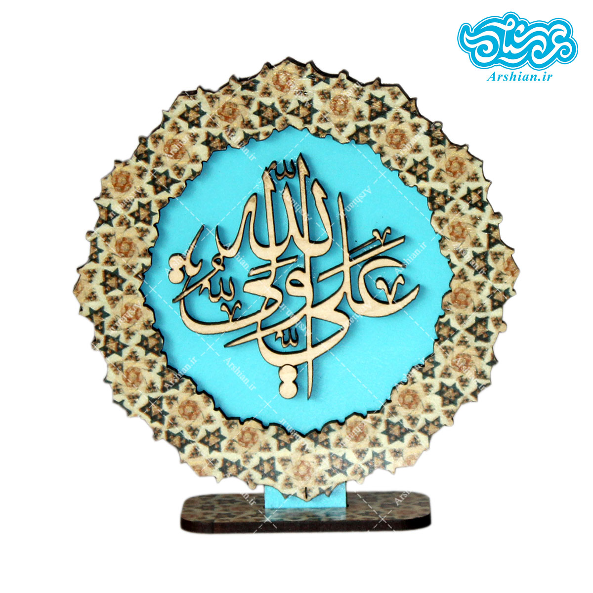 تندیس خورشیدی علی ولی الله