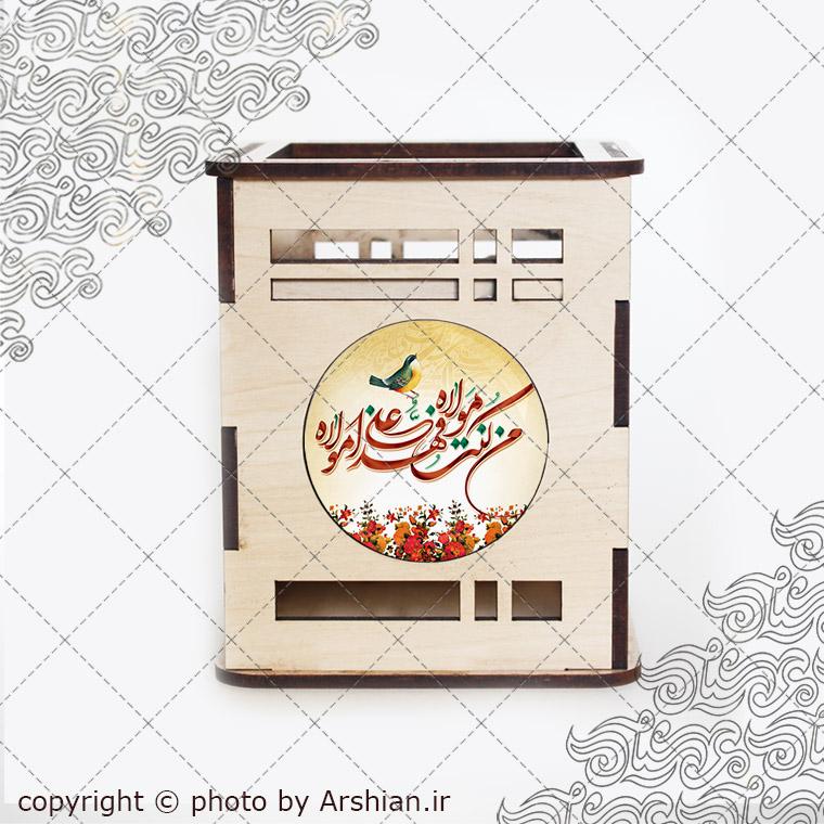 جاقلمی عید غدیر