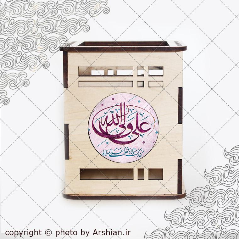 جاقلمی علی ولی الله