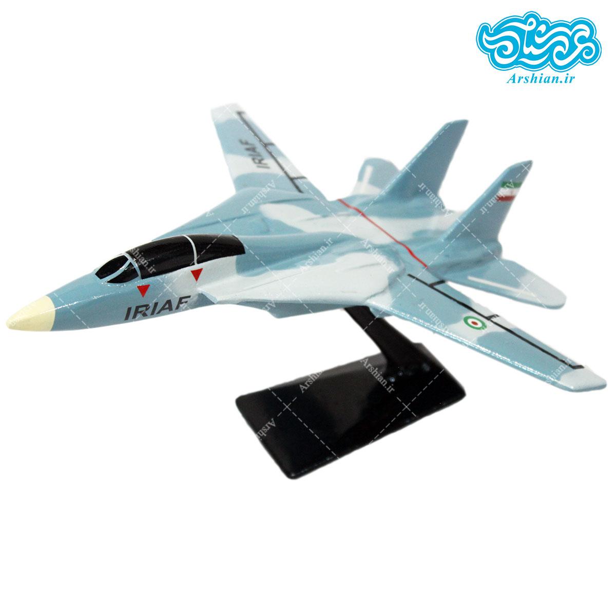 ماکت اف 14 آبی رنگ مدل m2