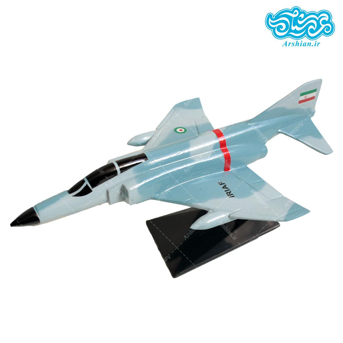 ماکت جنگنده فانتوم F4 آبی
