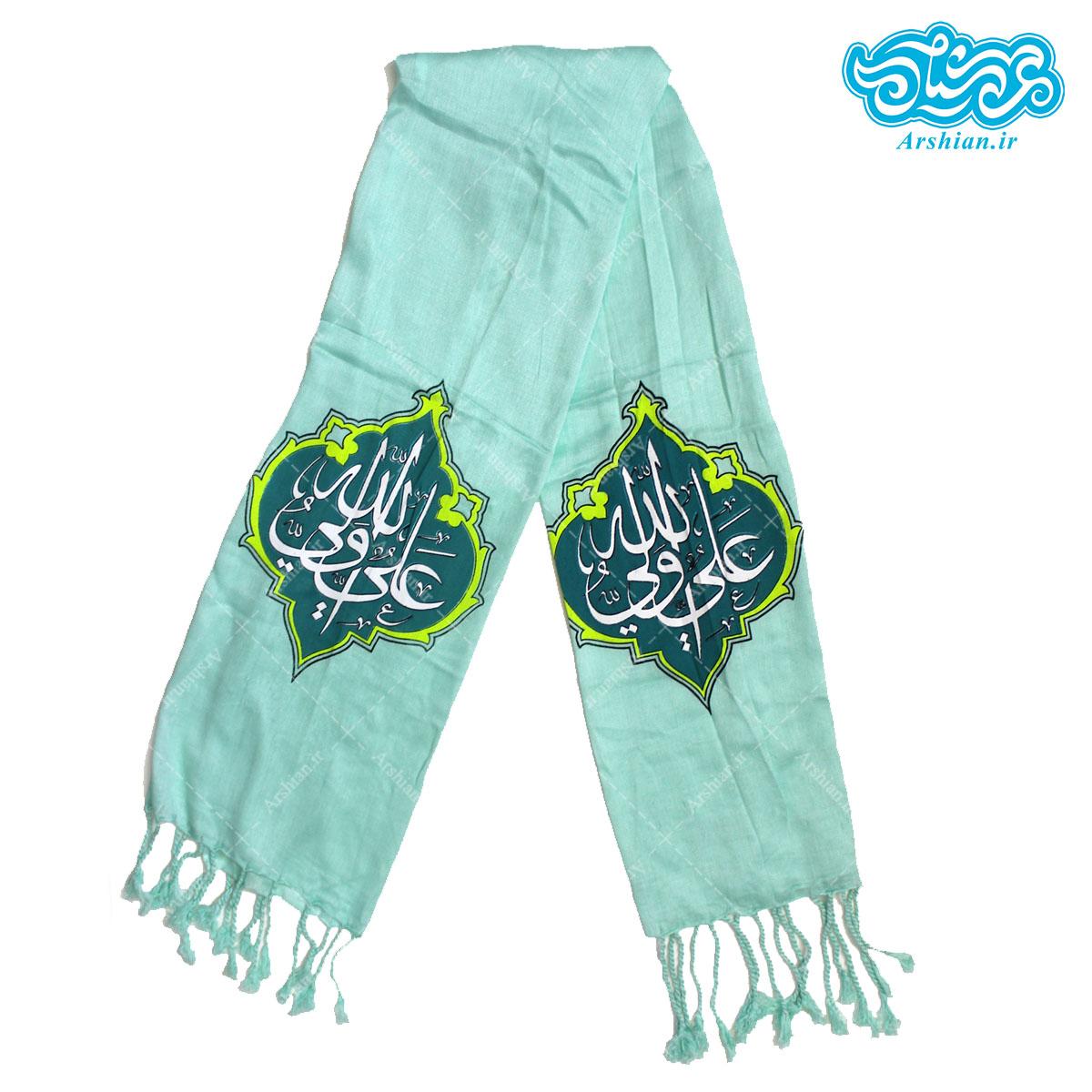 شال باطرح علی ولی الله