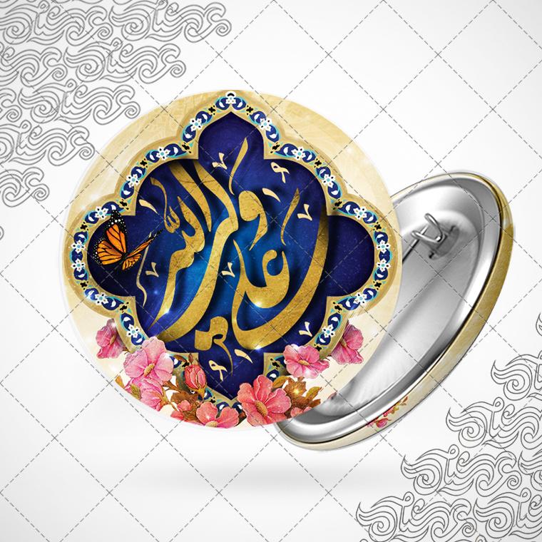 پیکسل باطرح علی ولی الله مدل اسلیمی