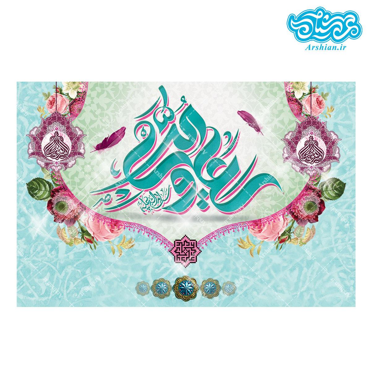 قاب شاسی باطرح علی ولی الله و گل آرایی