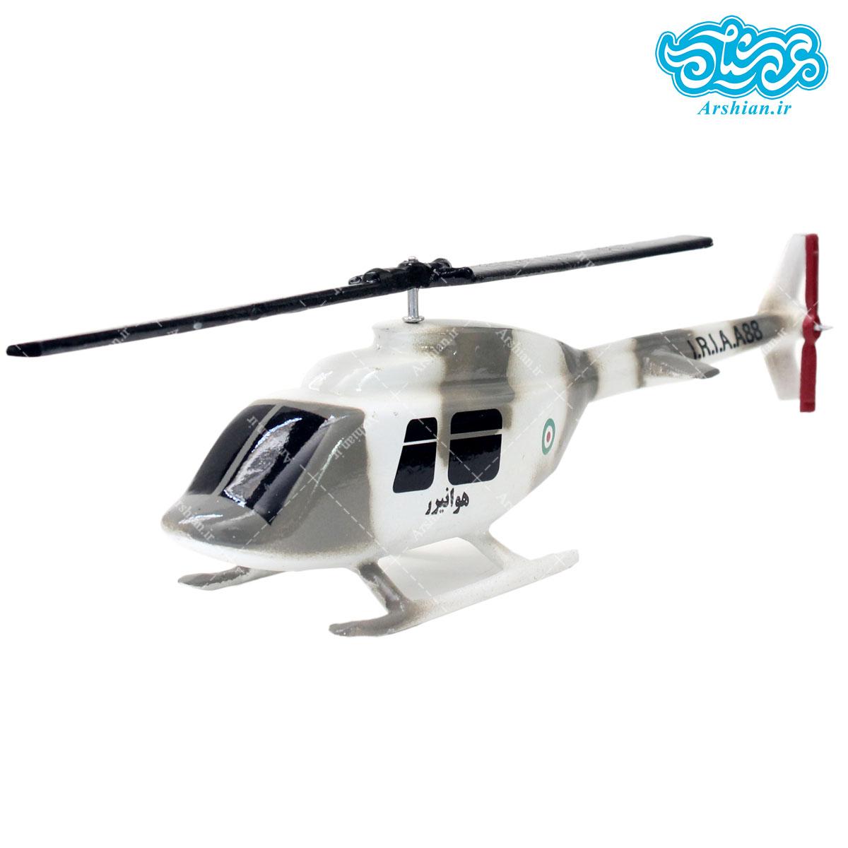 ماکت بالگرد 206 بل نظامی خاکستری
