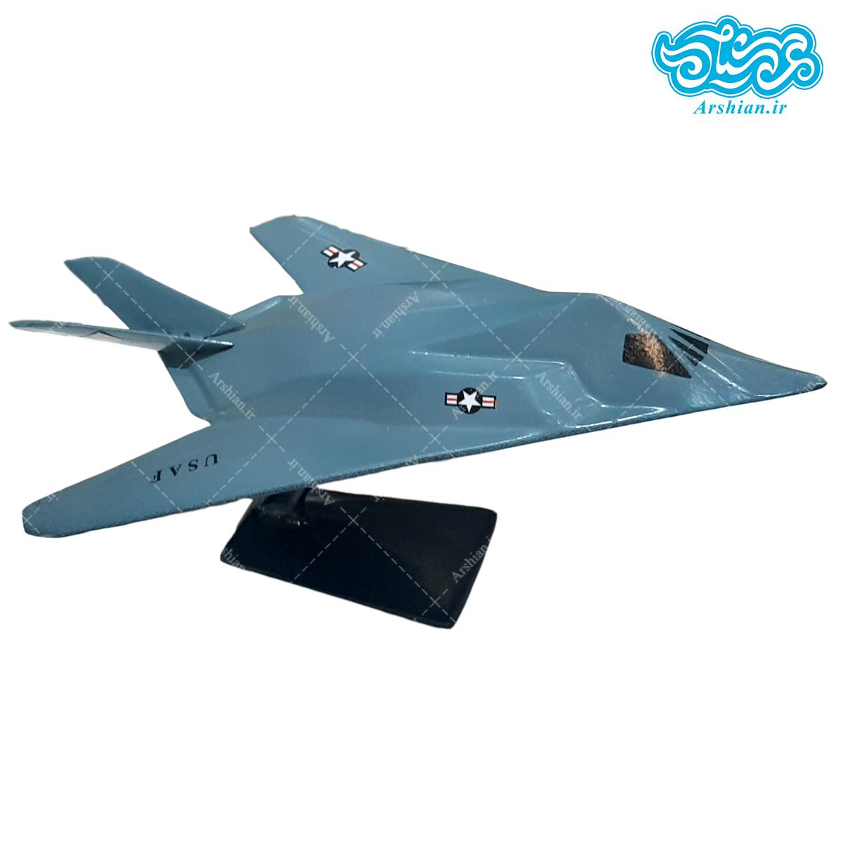 جنگنده F117