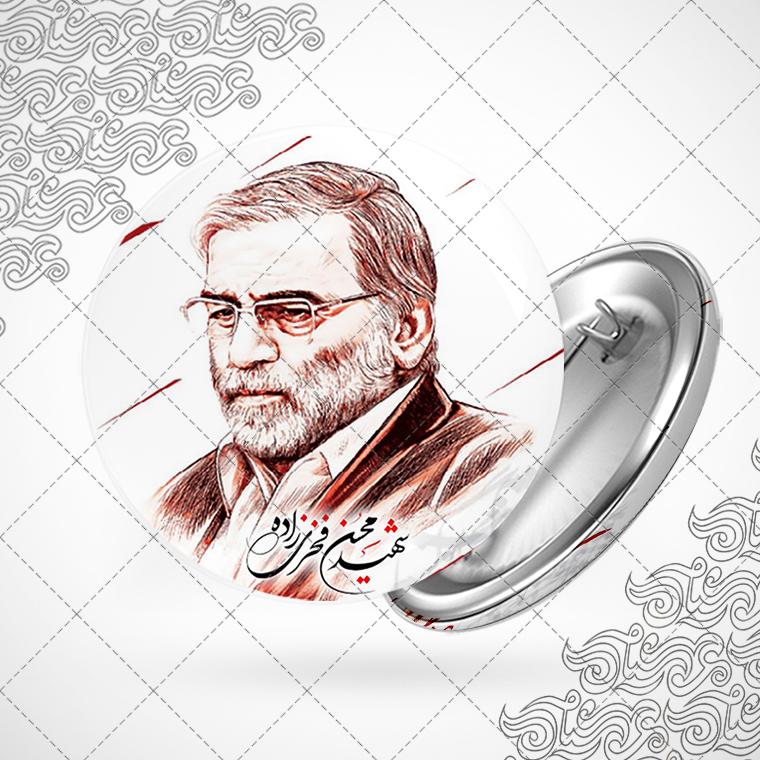 پیکسل با طرح شهید محسن فخری زاده-2
