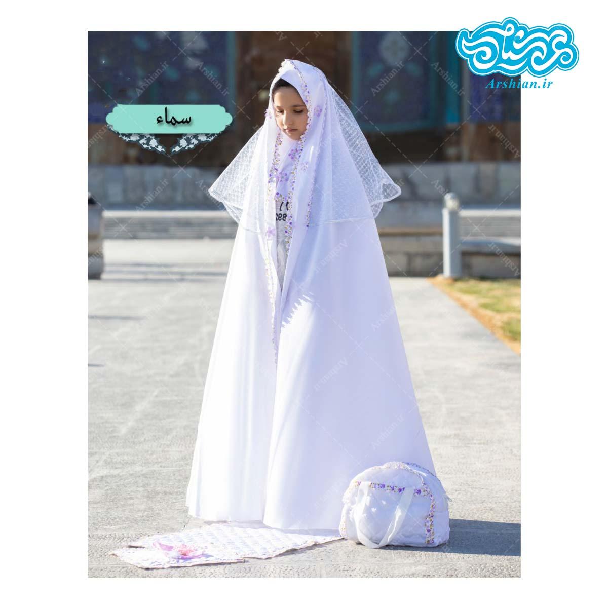 چادر نماز دخترانه