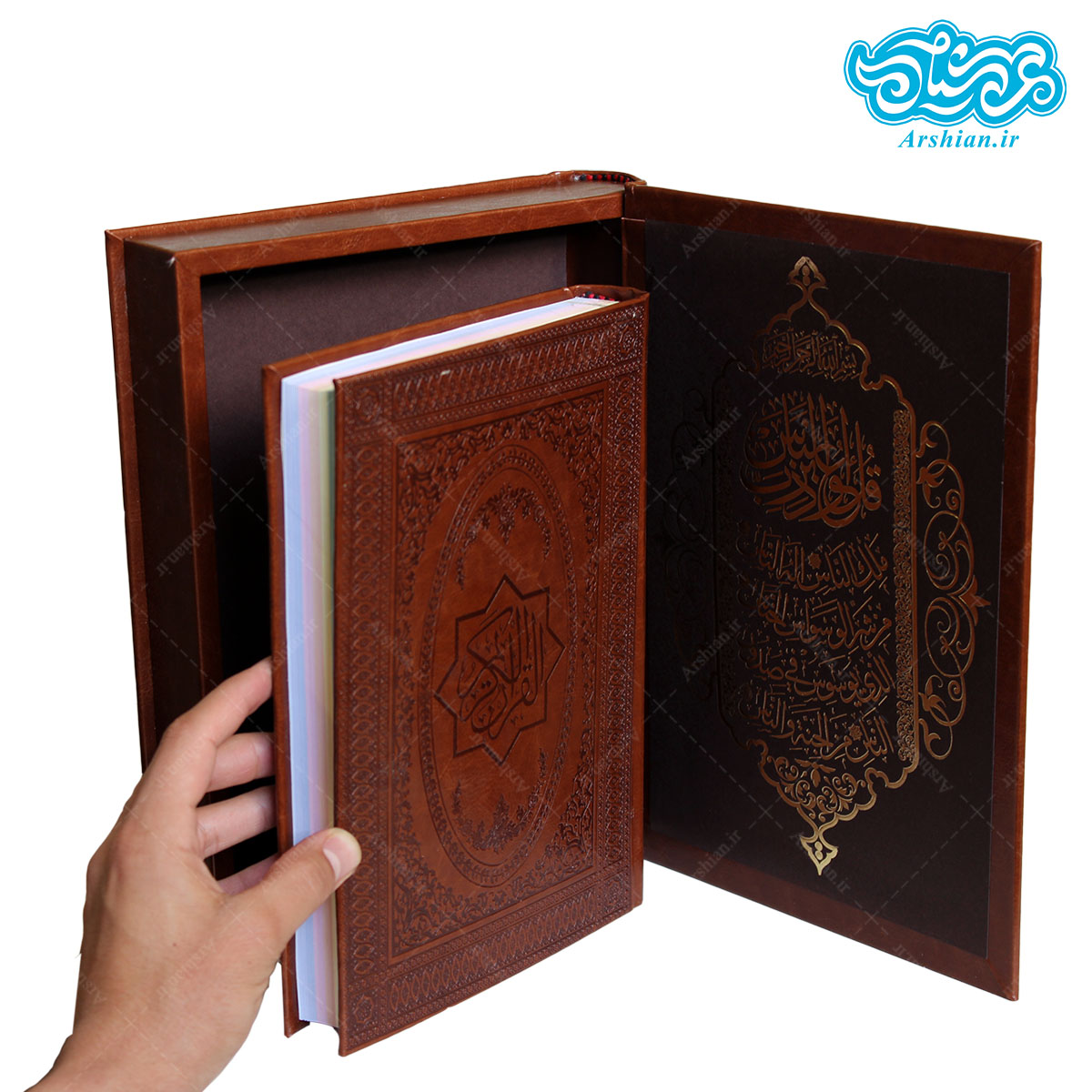 قرآن وزیری جعبه دار طرح نفیس