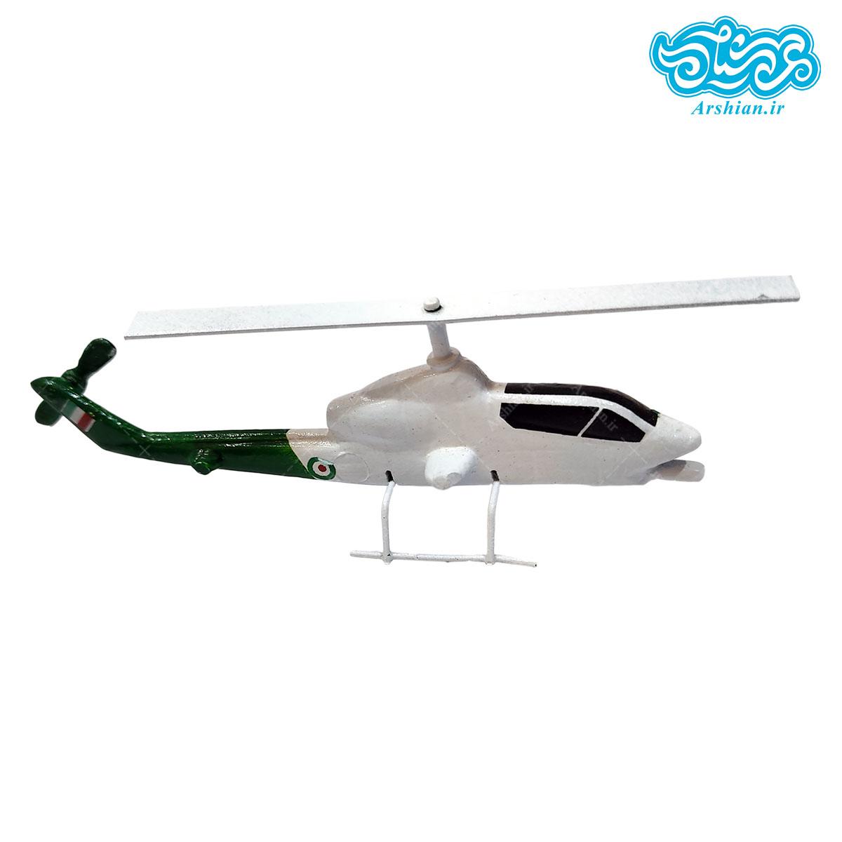ماکت هلیکوپتر کبری امدادی سبز