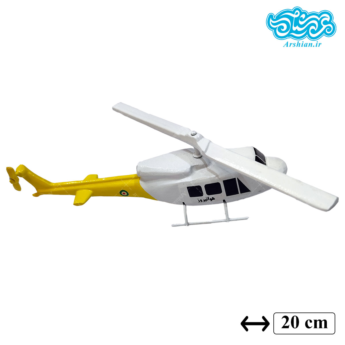 ماکت هلیکوپتر 206 امدادی سبز