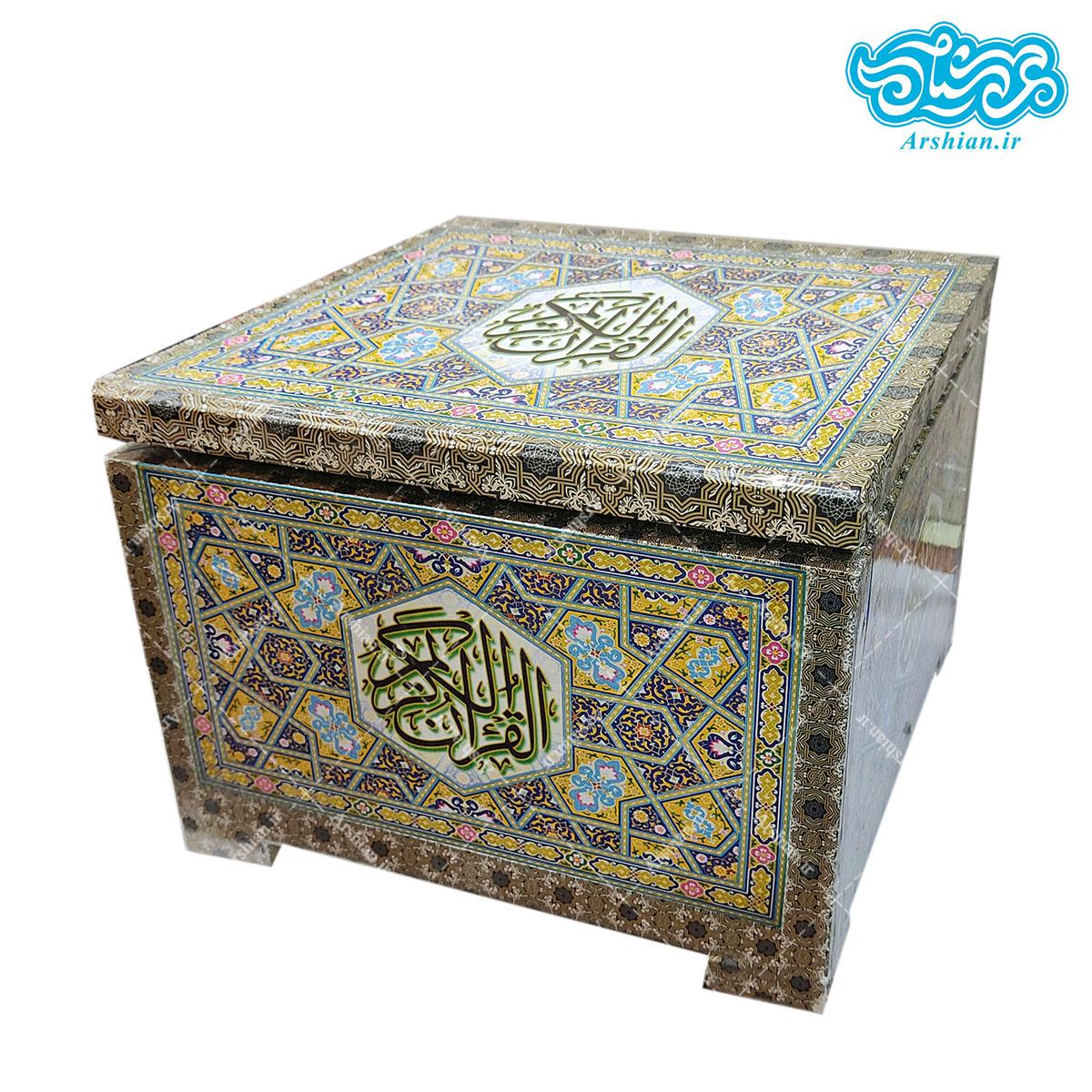 قرآن جزئی