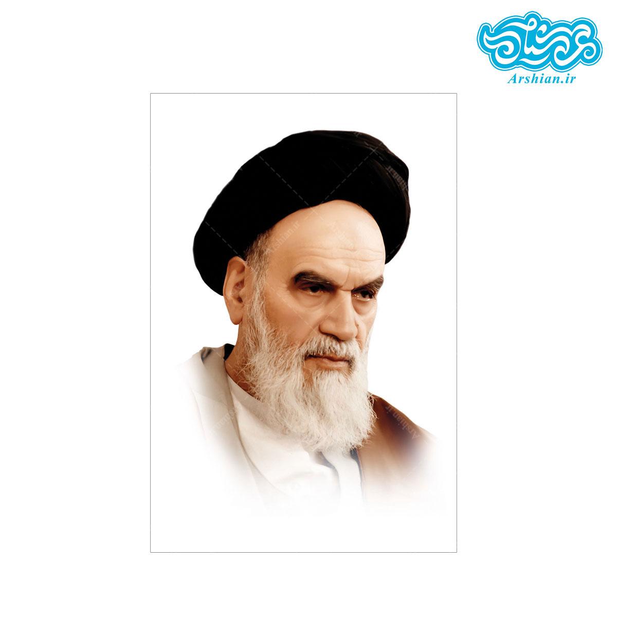 قاب شاسی امام خمینی (ره) کد002